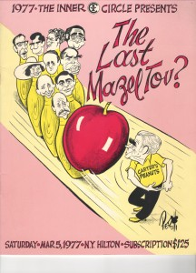 "1977 ""The Last Mazeltov"""
